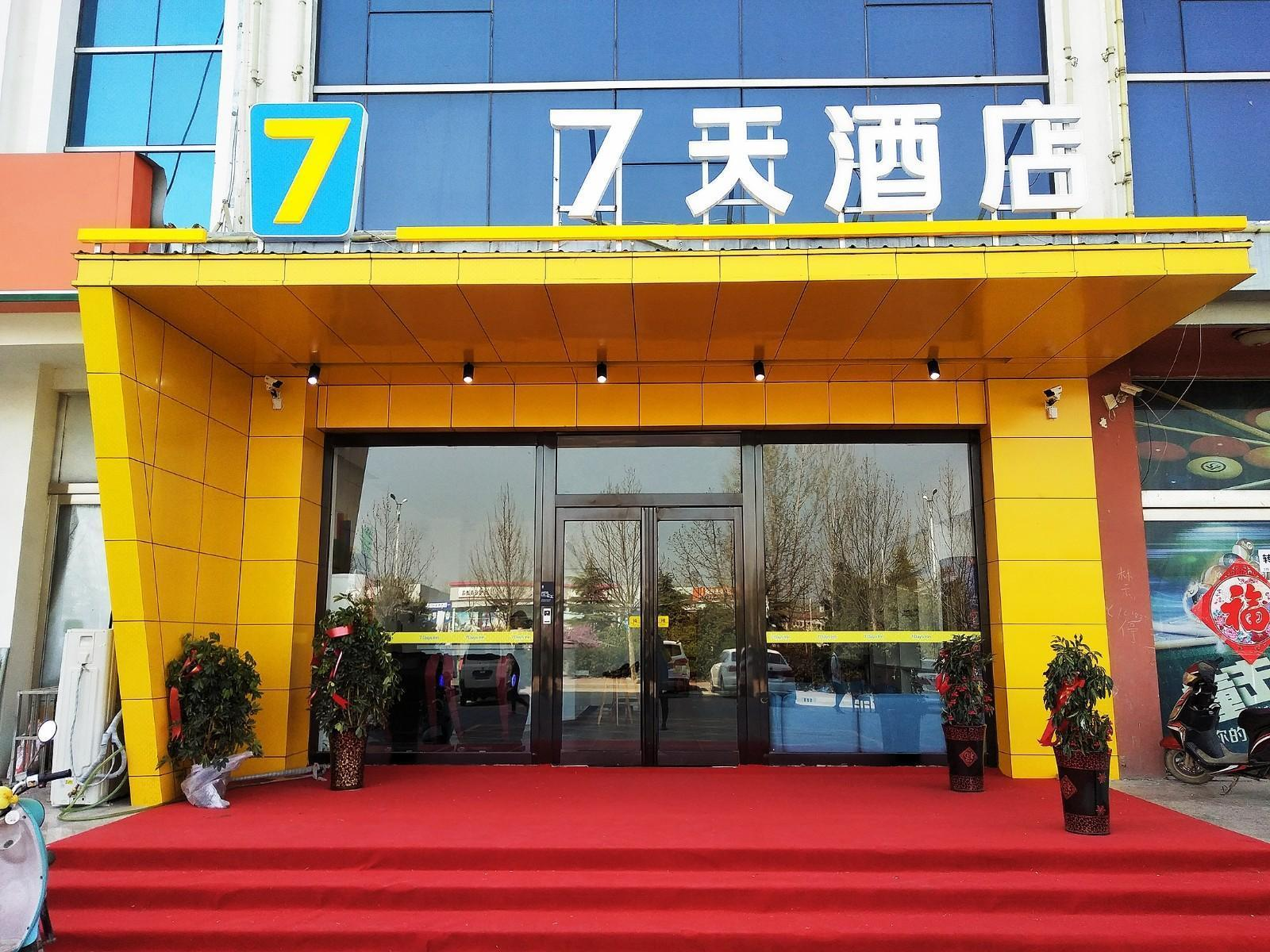 7 Days Inn�Xinxiang Yuanyang Bus Station