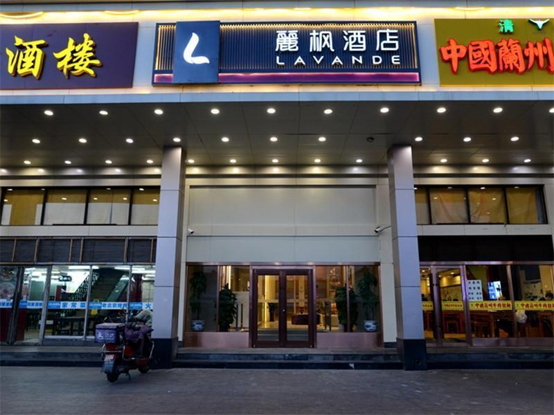 Lavande Hotels�Beijing Shunyi Metro Station