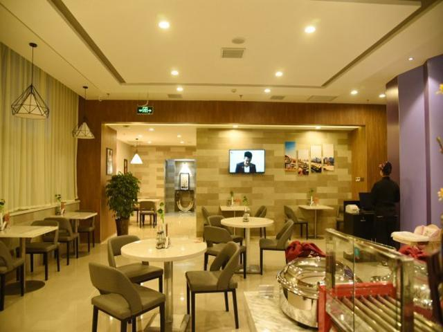 Jinjiang Inn Select Lanzhou Peili Square