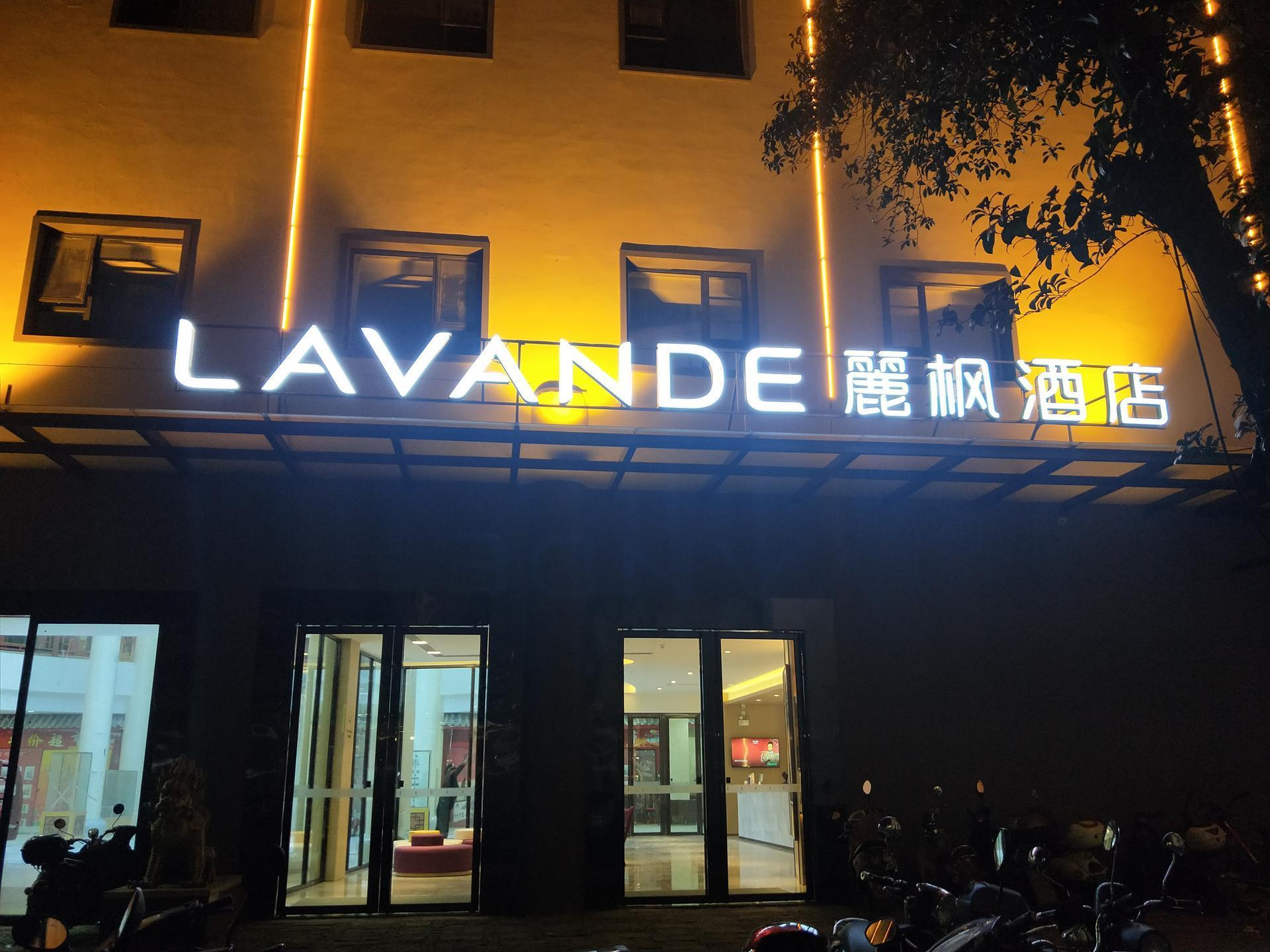 Lavande Hotels�Guilin Central Square Elephant Trunk Hill Scenic Area