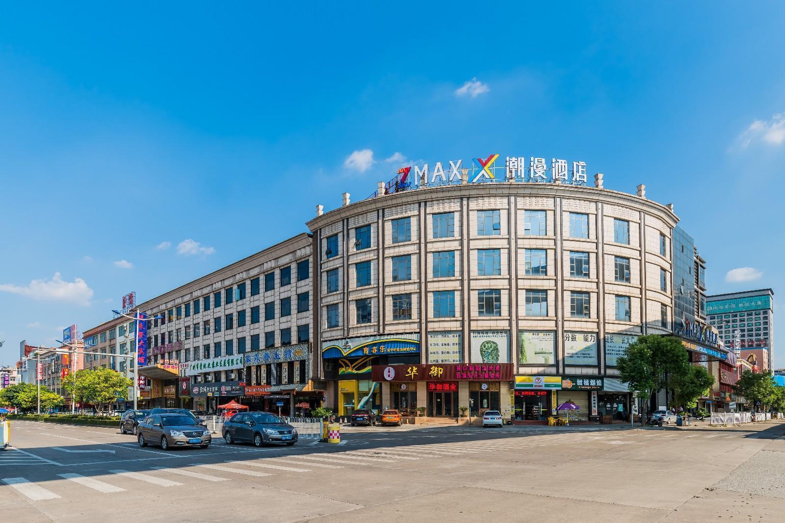 Zmax Guangzhou Xintang Metro Station Xidahua