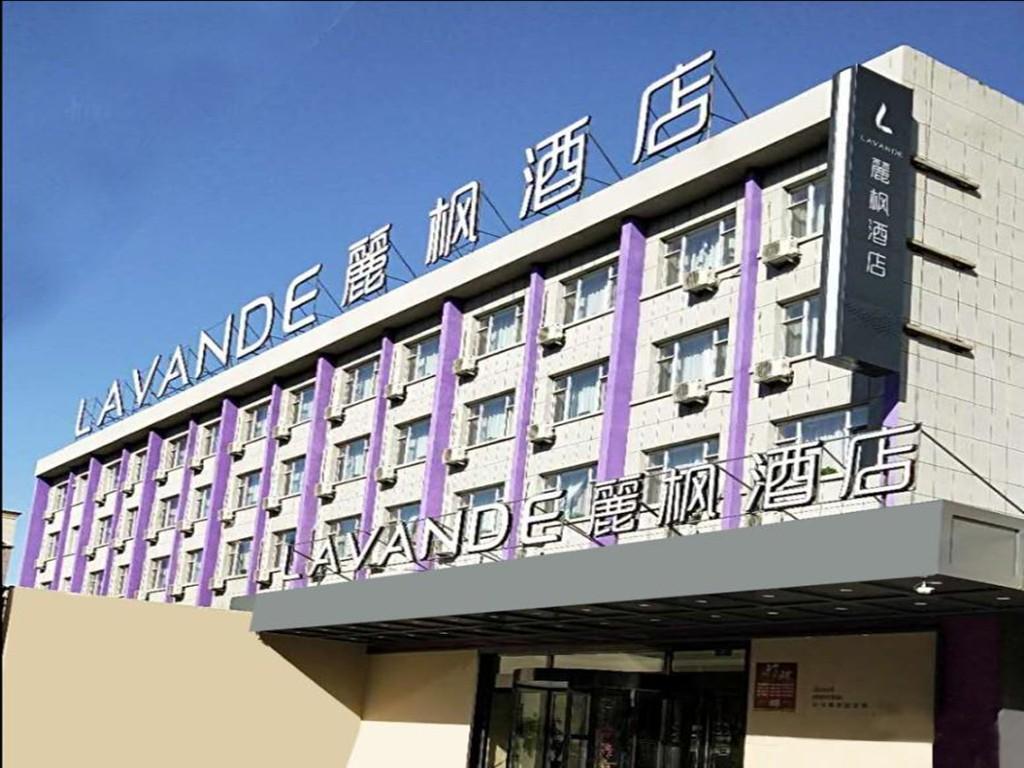 Lavande Hotels�Changchun Lvyuan Chuncheng Street