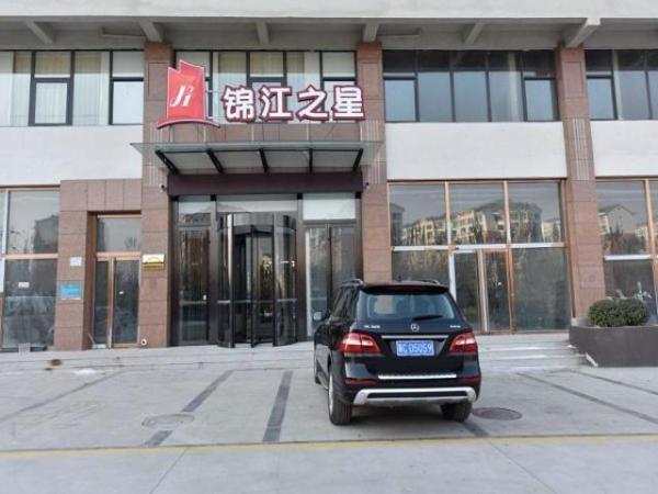 Jinjiang Inn Qinhuangdao Yanshan University Qinhuangdao