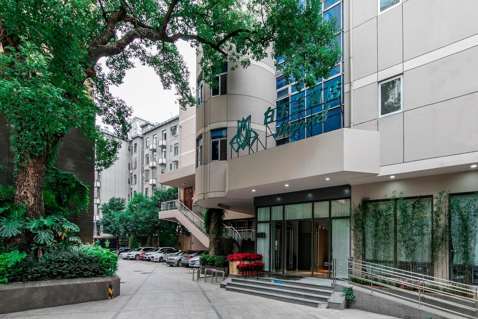 Magnotel Fuzhou Wuyi Road Sanfangqixiang