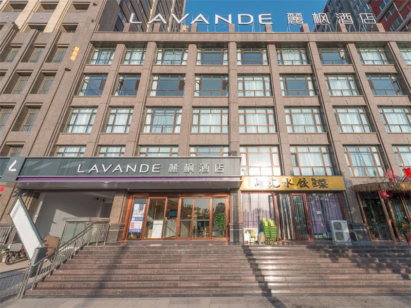 Lavande Hotels�Anyang Wojin Wanda Plaza