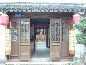 Suzhou Ping Jiang Logde Hotel