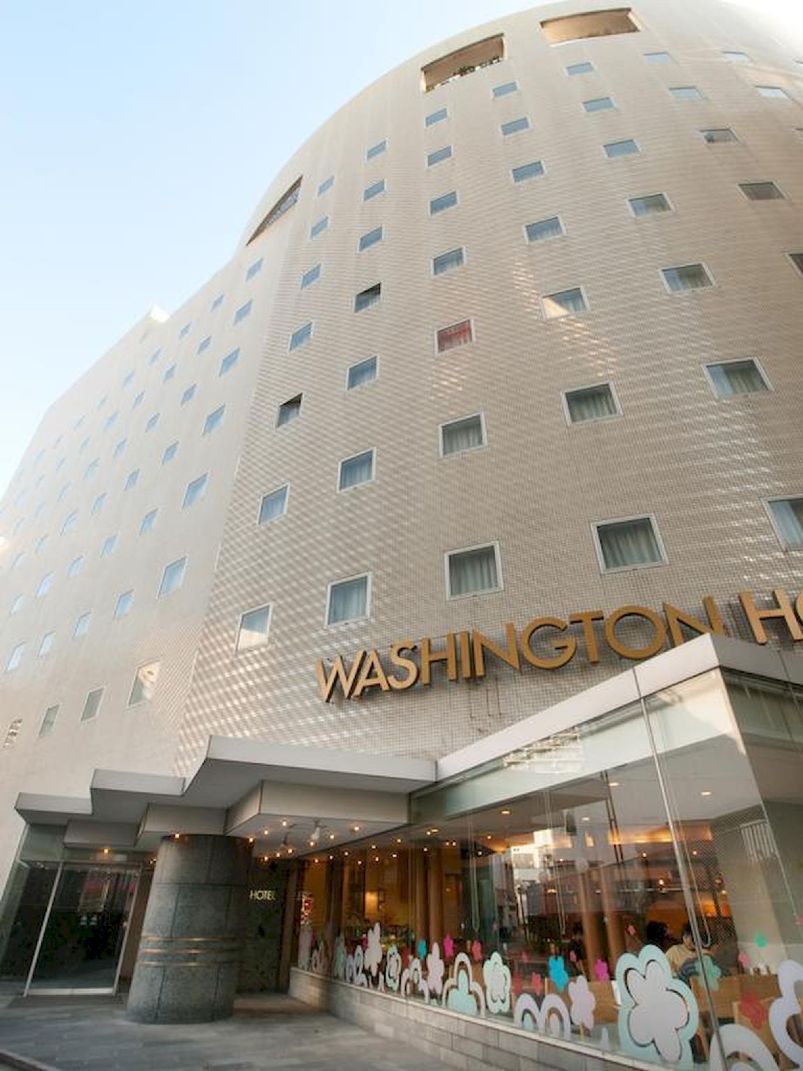 โรงแรมจิบะ วอชิงตัน
