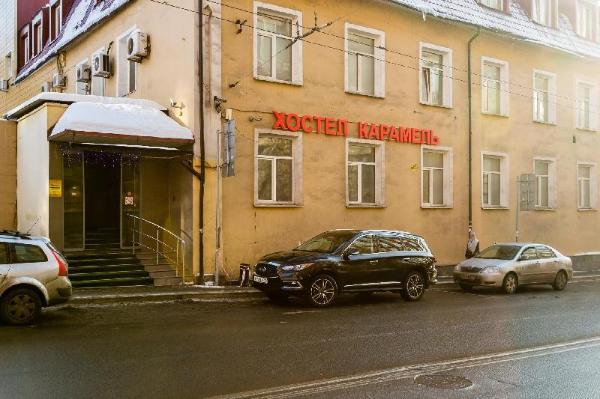 Hostel Karamel Moscow