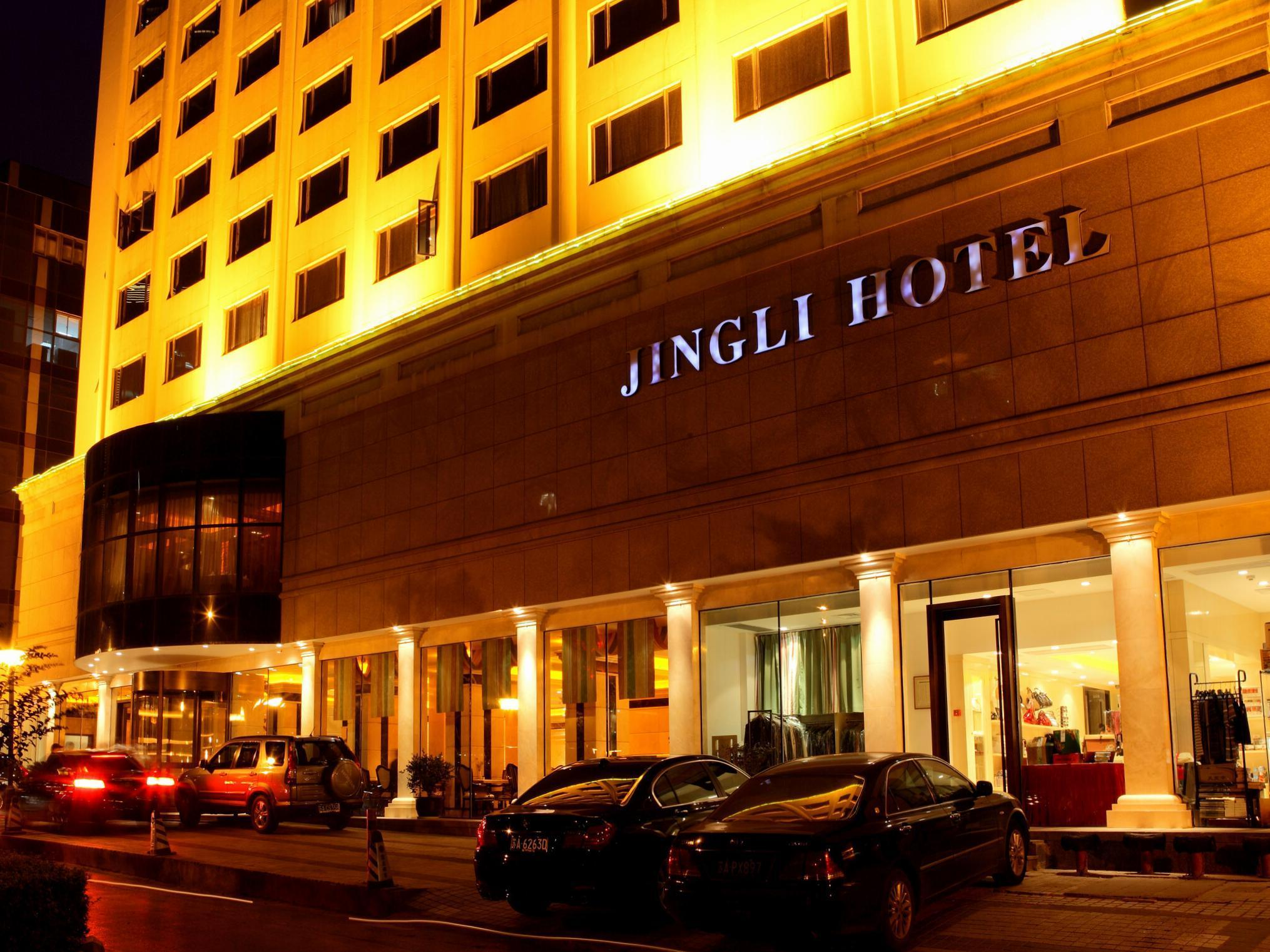 Jingli Hotel Nanjing