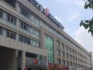 Jinjiang Inn Chaohu Renmin Road