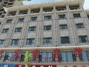 Dunhuang Da Hong Rui Hotel