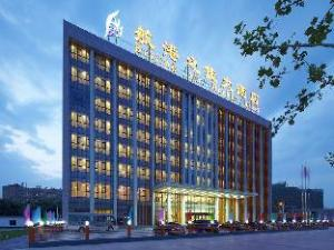 Beijing Air Harbor Hotel