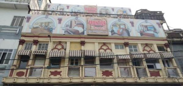 New Frontier Hotel New Delhi and NCR