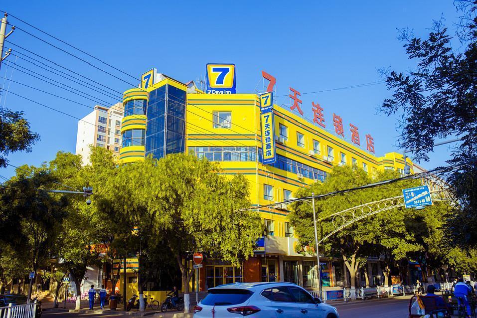 7 Days Inn�Zhangye Gaotai Central Square