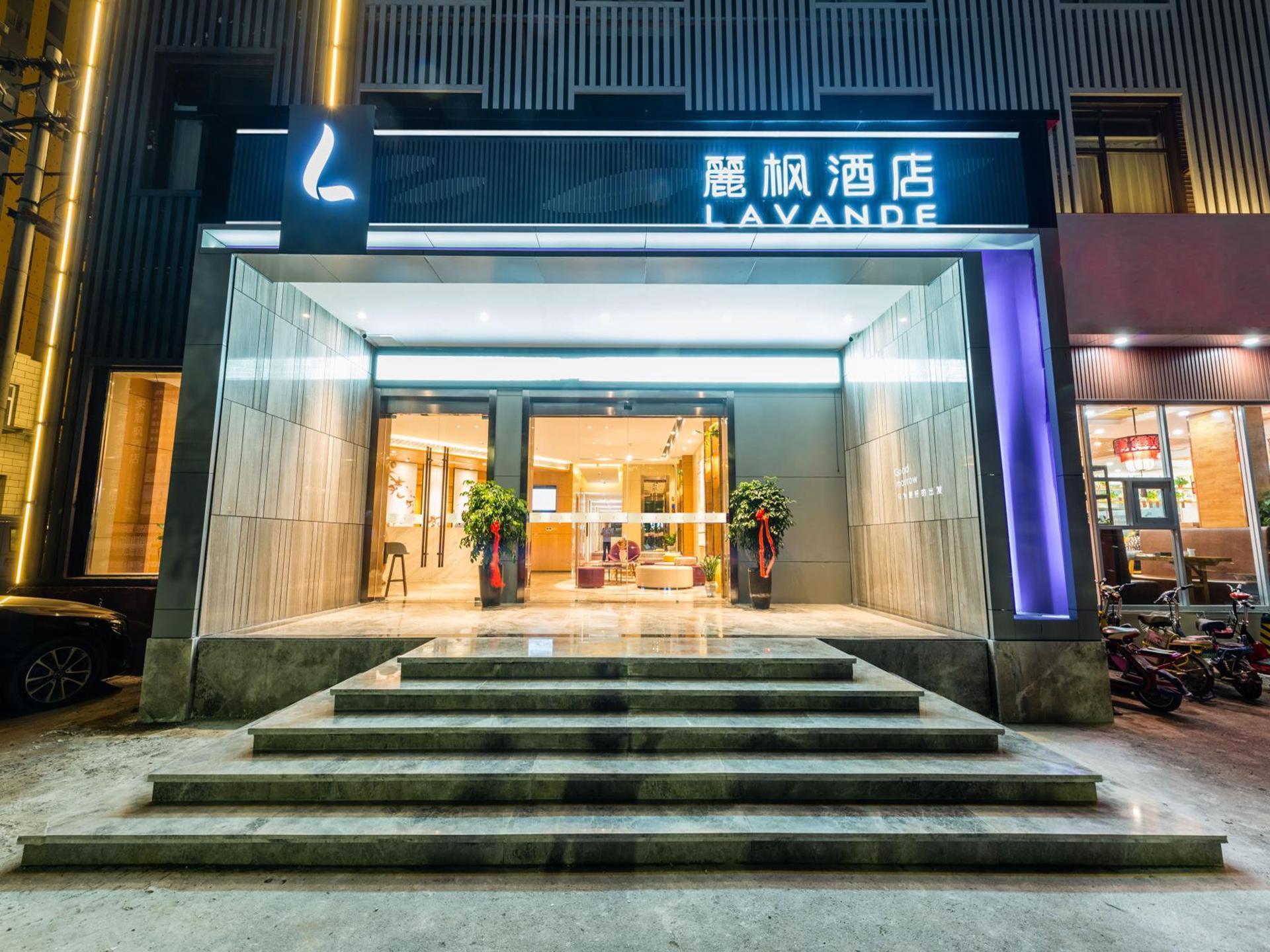 Lavande Hotels�Anyang People Park