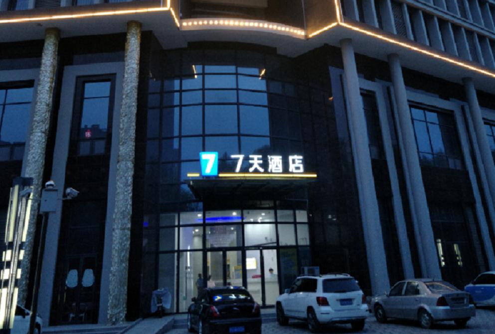 7 Days Inn�XuZhou Suining Ruikai International City