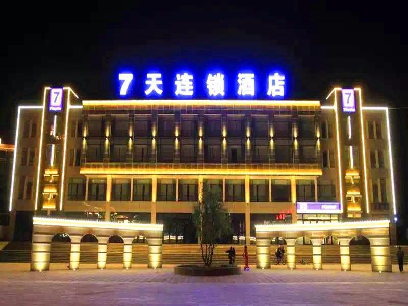 7 Days InnXining Huangzhong Kumbum Monastery