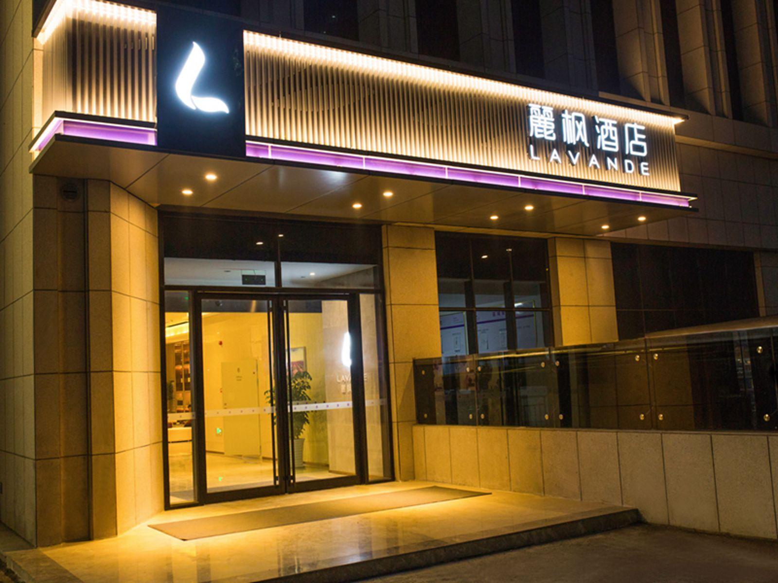 Lavande Hotels�Zibo Beijing Road Huaqiao Building
