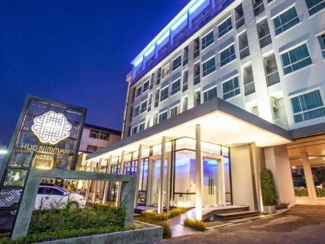 โรงแรมฮัก นิมมาน – Hug Nimman Hotel