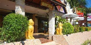 Aonang Terrace Hotel โรงแรมอ่าวนาง เทอร์เรซ