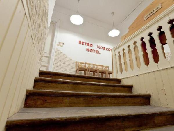 Retro Moscow Hotel Moscow