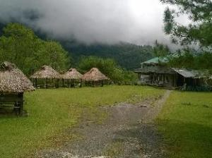 關於巴拿威民族村和松林度假村 (Banaue Ethnic Village and Pine Forest Resort)