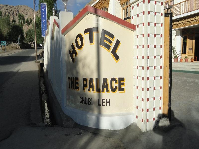 Hotel The Palace