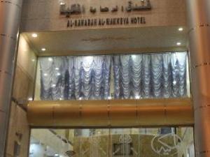 Al Rehaba Al Makkiah Hotel