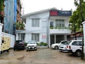 迷你白金酒店 (Mini Platinum Hotel)
