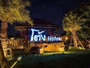 關於通飯店 (Tong Hotel)