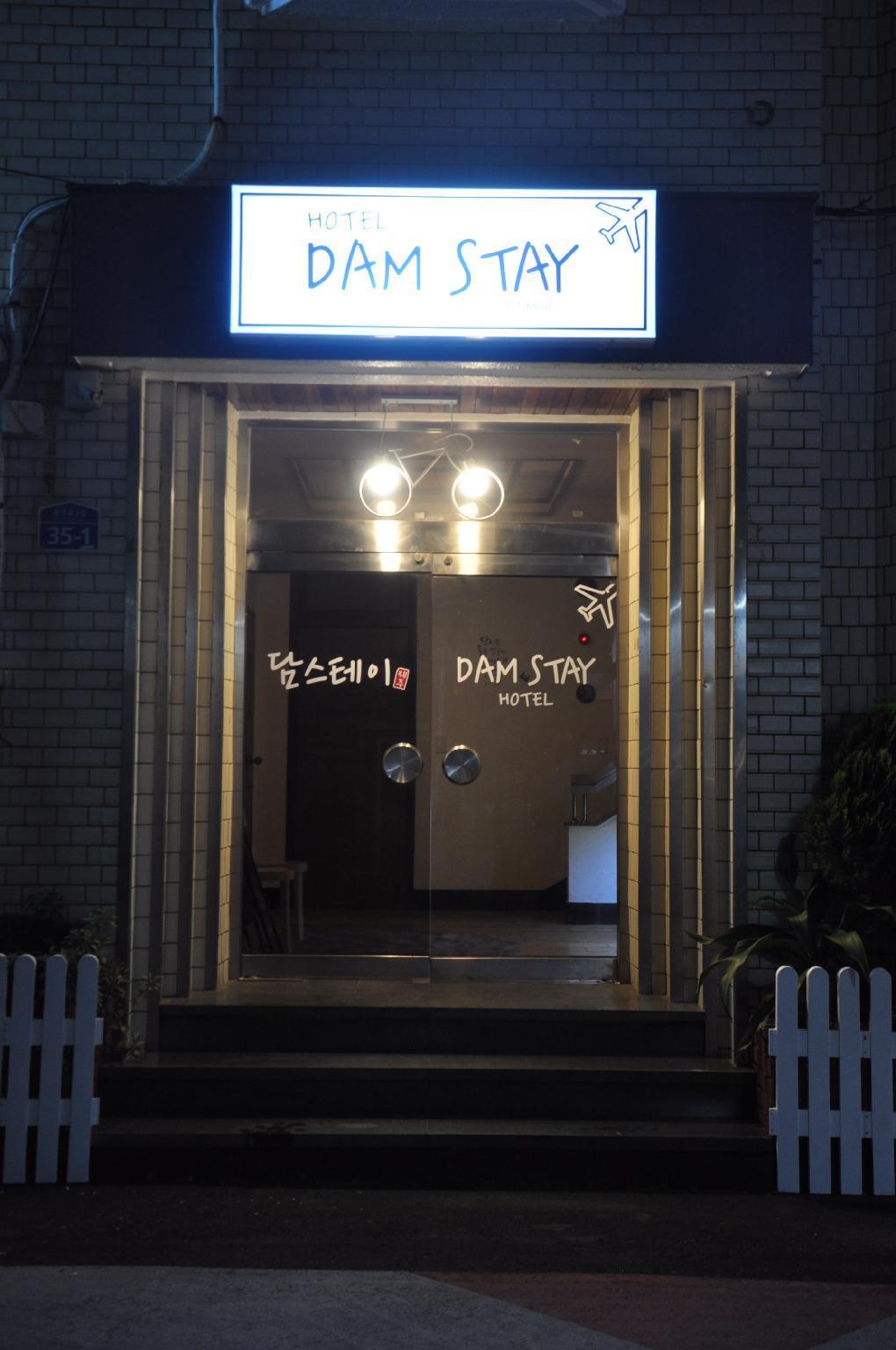 Dam Stay Hotel