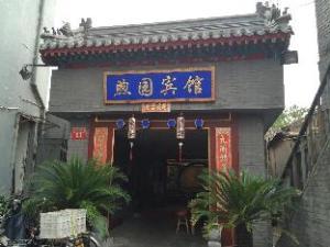 Xu Yard Hotel