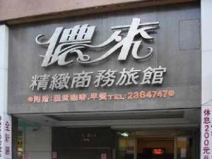 Non Lai Inn