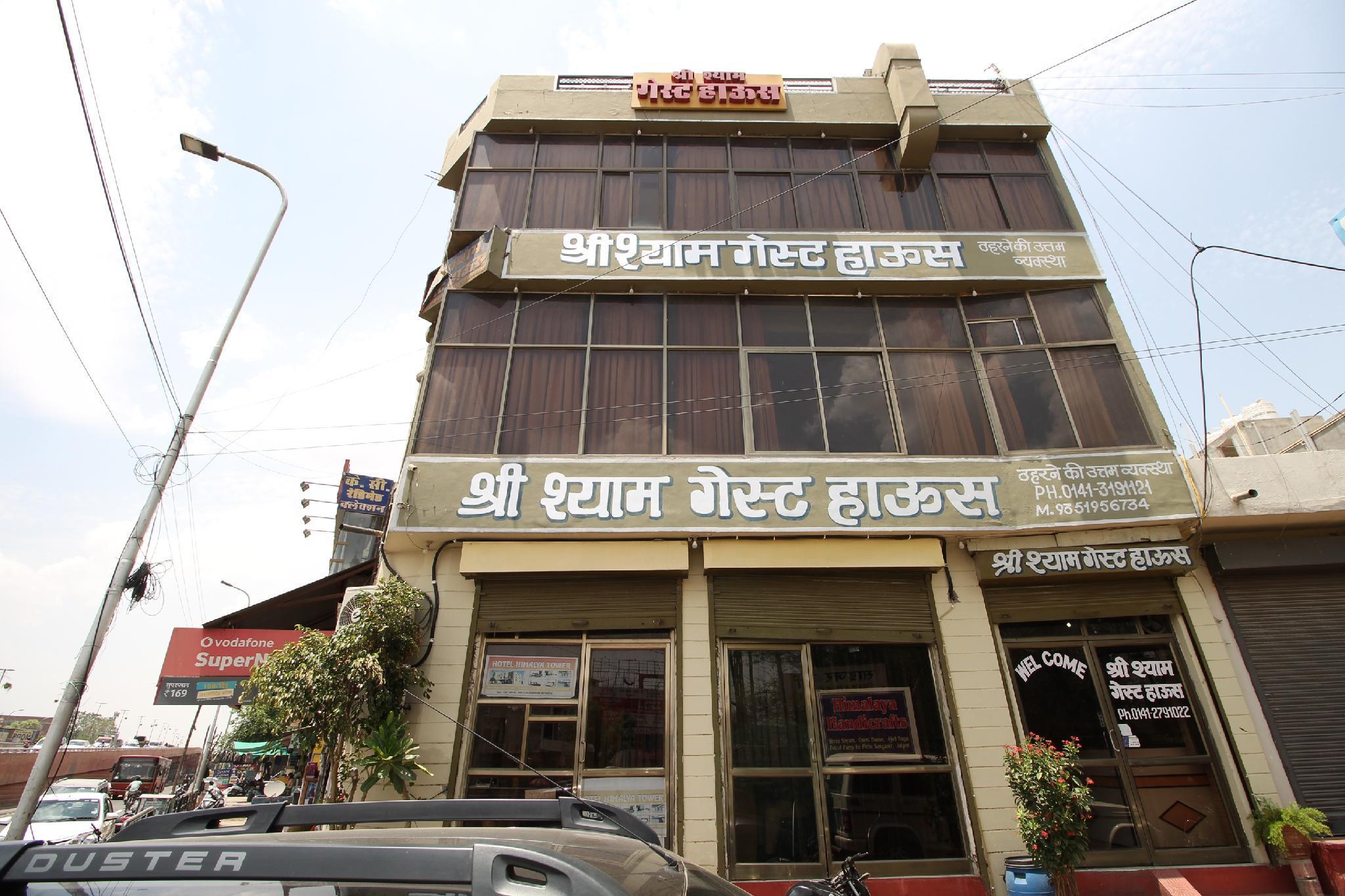 SPOT ON 38614 Shree Shyam Guest House