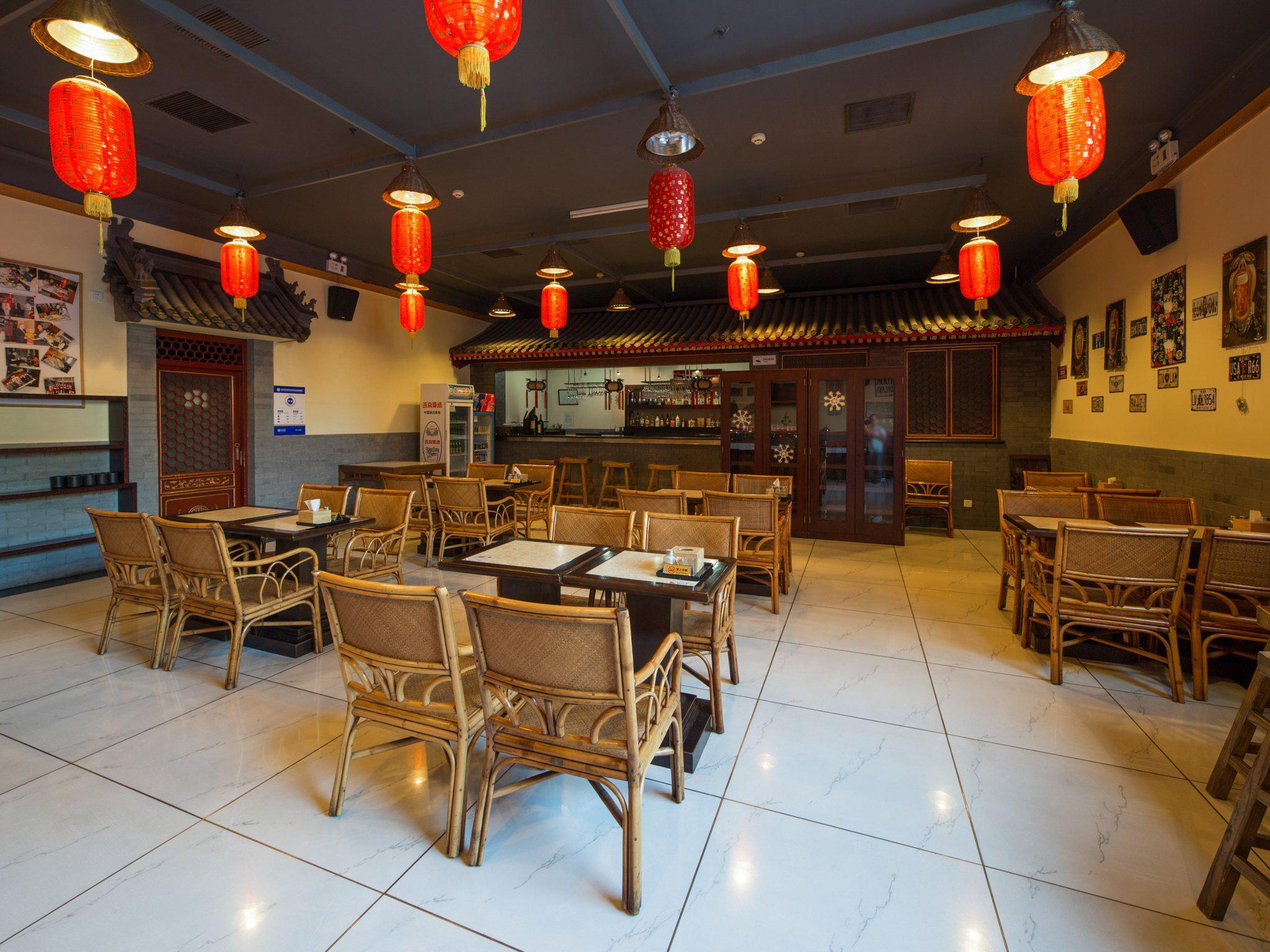 Beijing Xihua Jade Hotel Forbidden City