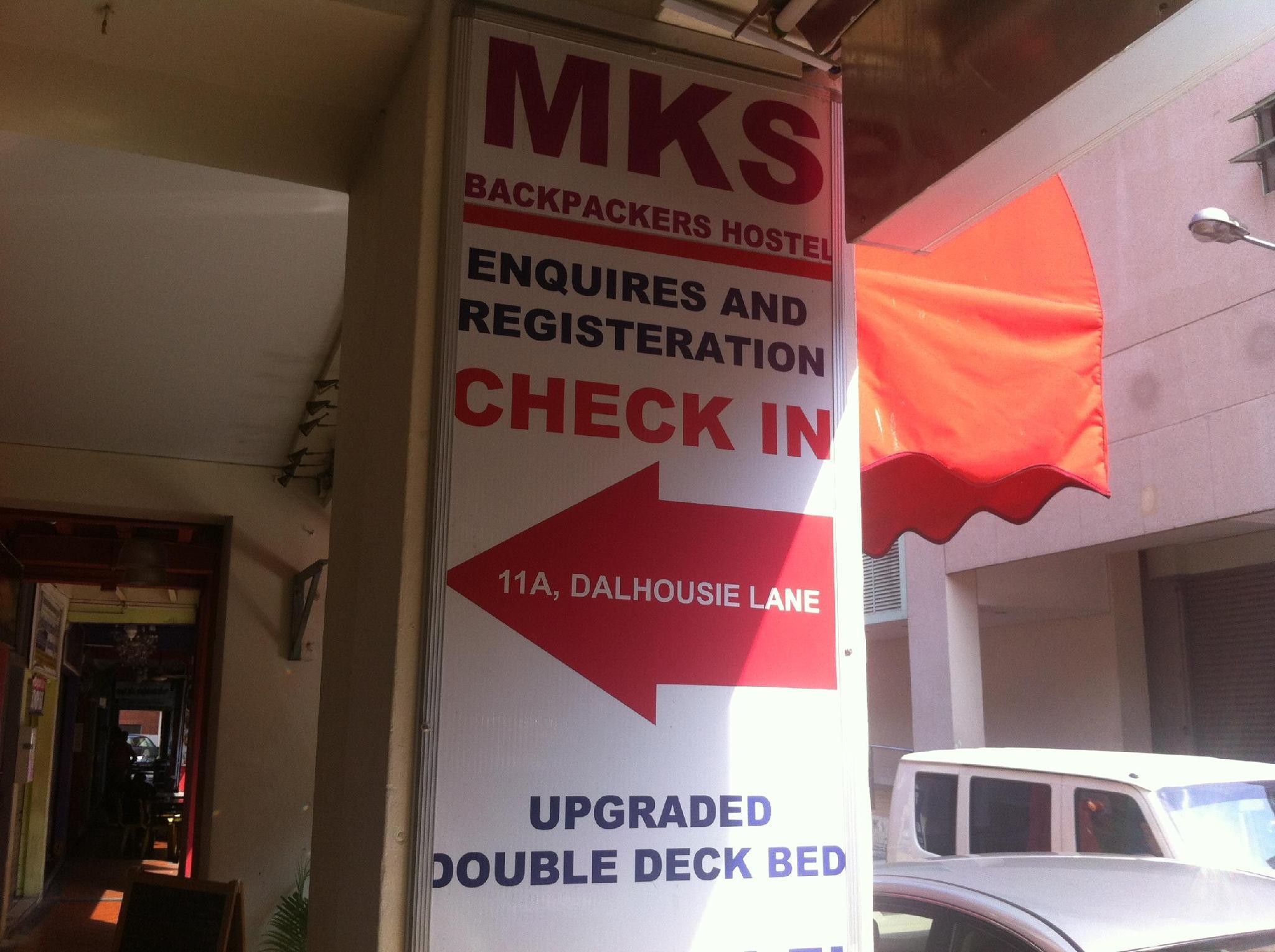 MKS Backpackers Hostel   Dalhousie Lane