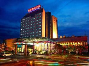 Fliport Garden Hotel Xiamen Airport (Fliport Garden Hotel Xiamen Airport)