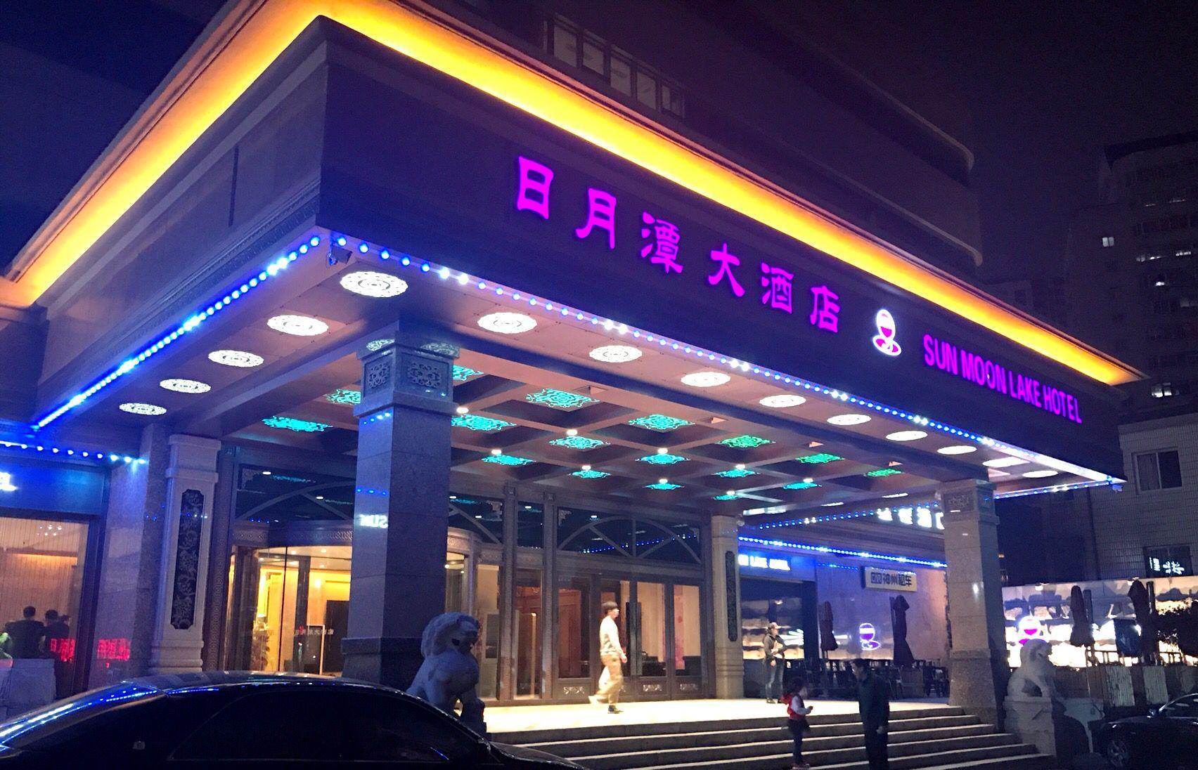 Dalian Sun Moon Lake Hotel