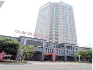 Wuxi Xizhou Garden Hotel
