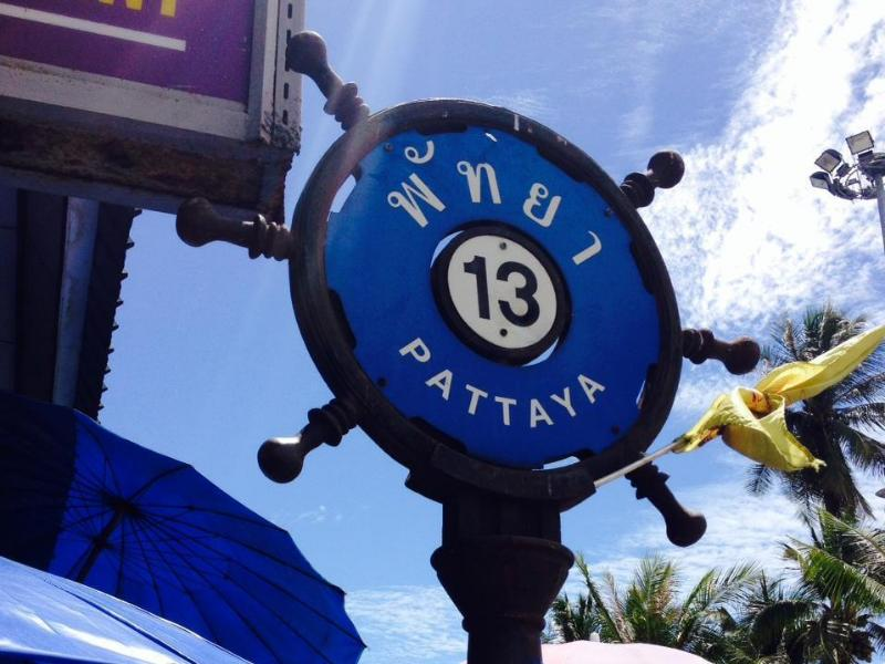 The A.a Pattaya Residence