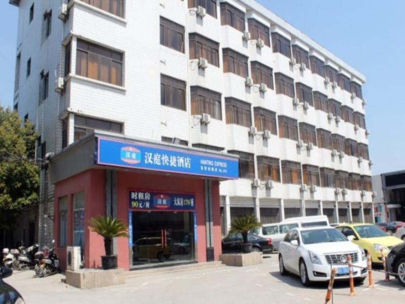 Hanting Hotel Suzhou Panli Road Metro Station