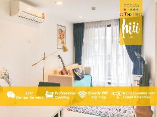 [パタヤ中心地]アパートメント(35m2)| 1ベッドルーム/1バスルーム [hiii]Du Luc|RooftopPool|CentralFestival-UTP044