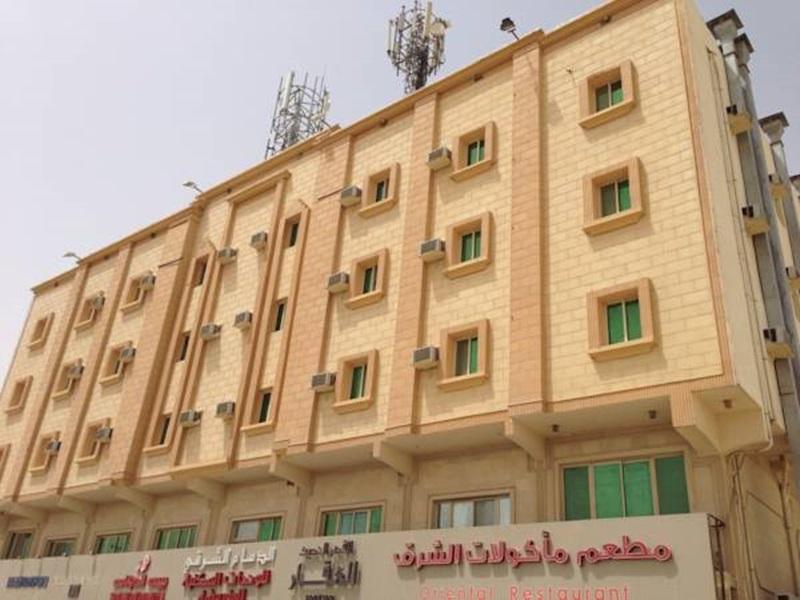 Al Dammam Oriental Apartment