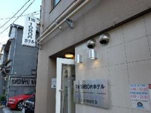 1 Night 1980 Yen Tokyo Hotel