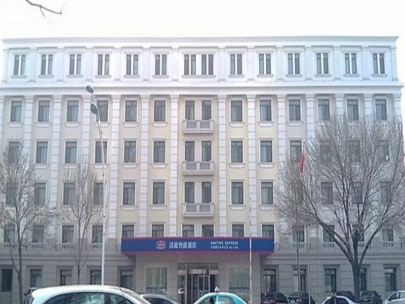 Hanting Hotel Tianjin Youyi Road Cultural Center Branch