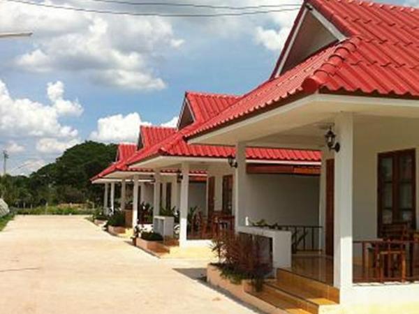 Baan Suan Karn Resort Udon Thani