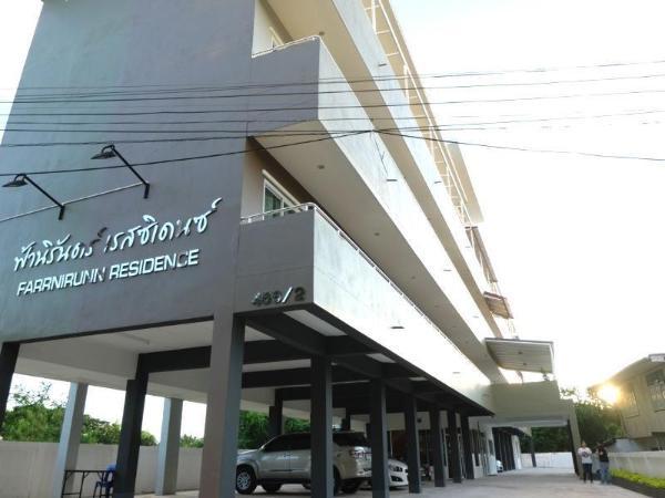 Farrnirunn Residence Khon Kaen
