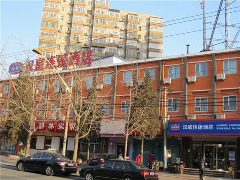 Hanting Hotel Beijing Yansha Xinyuanli Branch