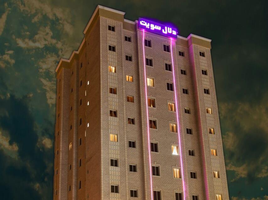 Dalal Suite