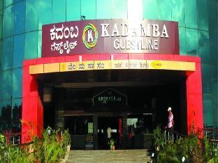 Hotel Kadamba Guestline